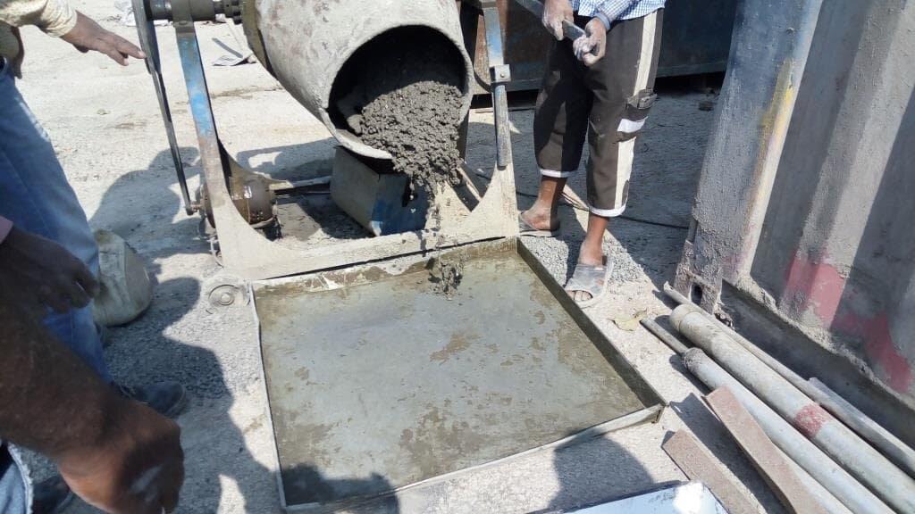 Trial concrete.jpg