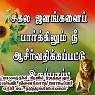 Jeyaraj.c